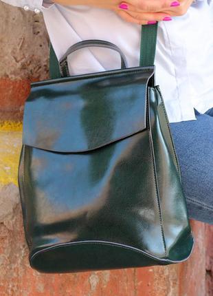 Кожаный сумка-рюкзак зеленый бутылочный