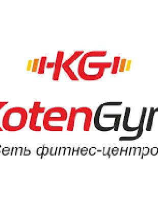 Продвижение в социальных сетях фитнес-центра «KotenGym»