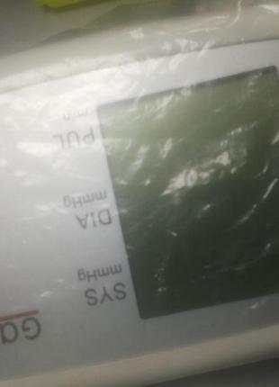 Тонометры Б/У Gamma M3-W
