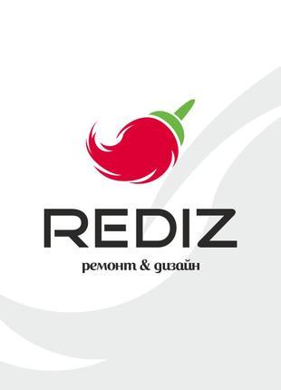 Логотип и фирменный стиль  Rediz