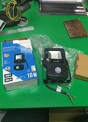 Прожекторы Б/У Luxray LED 10 Вт IP65