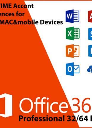 Регистрация пожизненного аккаунта MS Office 365 Professional