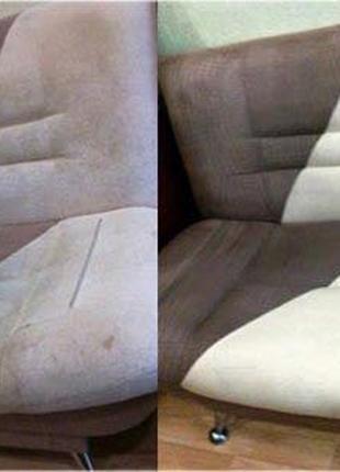 Выездная химчистка диванов, автомобилей, и мягкой мебели.