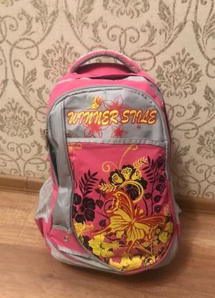 Рюкзак для девочки школьный, ортопедическая спинка