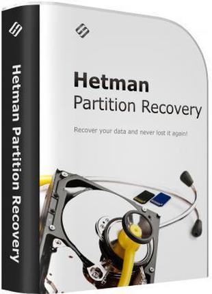 Лицензия на Hetman Software Hetman Partition Recovery Домашняя...