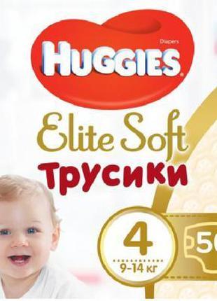Подгузник Huggies Elite Soft Pants L размер 4 (9-14 кг) Giga 5...