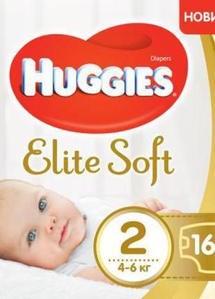 Подгузник Huggies Elite Soft 2 Box (4-6 кг) 164 шт (5029053547...