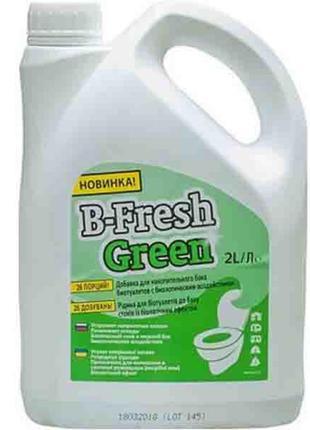 Средство для дезодорации биотуалетов Thetford B-Fresh Green 2л...