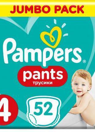 Подгузник Pampers трусики Pants Maxi Размер 4 (9-15 кг), 52 шт...