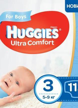 Подгузник Huggies Ultra Comfort 3 Box для мальчиков (5-9 кг) 1...