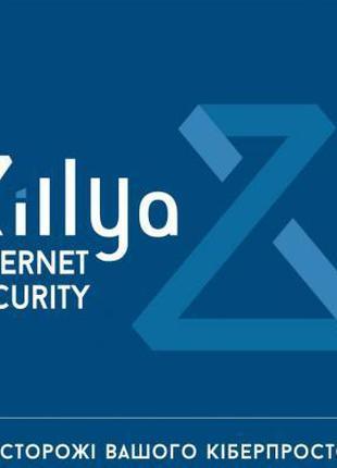Лицензия на антивирус Zillya! Internet Security 1 ПК 2 года (A...