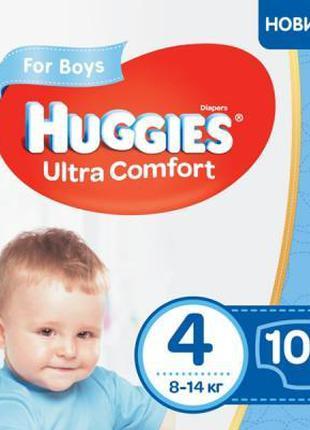 Подгузник Huggies Ultra Comfort 4 Box для мальчиков (8-14 кг) ...