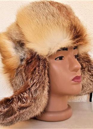 Шапка (ушанка) натуральный мех лисы.