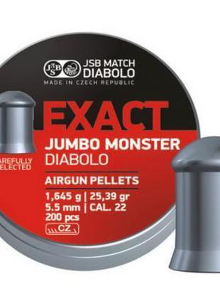 Пневматические пули JSB Exact Monster, 4.5 мм, 400шт. (546278-...