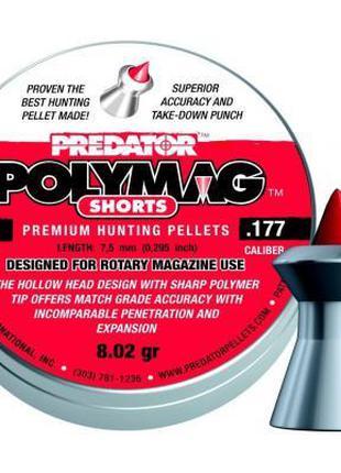 Пневматические пули JSB Polymag Shorts, 4,5 мм, 200 шт/уп (101...