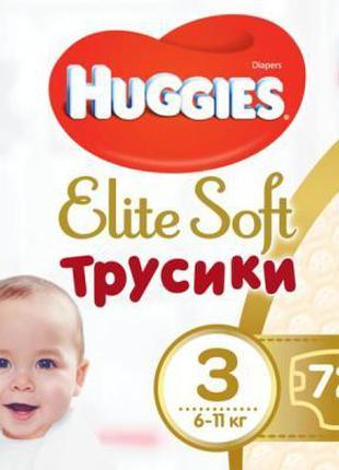 Подгузник Huggies Elite Soft Pants M размер 3 (6-11 кг) Giga 7...