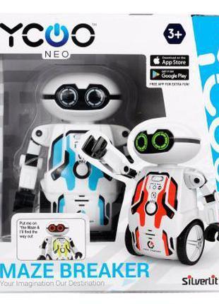 Интерактивная игрушка Silverlit Робот Maze Breaker (88044)