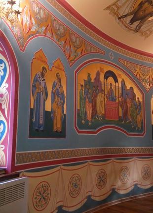 Роспись храмов.