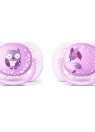 Пустышка Philips AVENT Ultra Soft 0-6 мес для девочек 2 шт (SC...