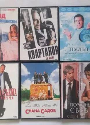 Лицензионные DVD диски с фильмами
