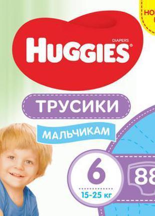 Подгузники Huggies Pants 6 M-Pack 15-25 кг для мальчиков 88 шт...