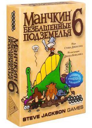 Настольная игра Hobby World Манчкин 6: Безбашенные подземелья ...