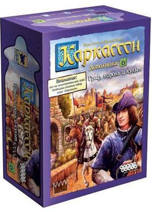 Настольная игра Hobby World Каркассон: Граф, король и культ (д...