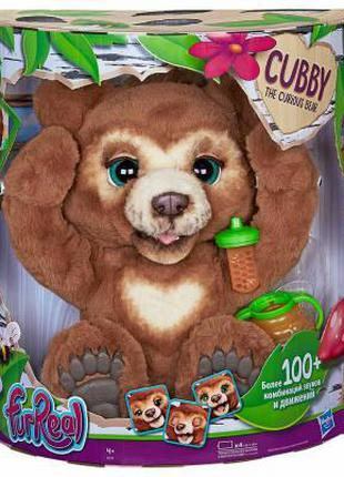 Интерактивная игрушка Hasbro Furreal Friends Мишка Кубби (E4591)