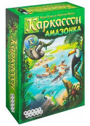 Настольная игра Hobby World Каркассон. Амазонка (1730)