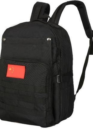 Рюкзак тактический HG1022 20 л, черный