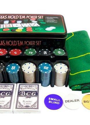 Набор для покера: карты, 200 фишек, сукно в металл коробке, по...