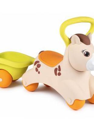 Чудомобиль Smoby Пони с прицепом (721500)