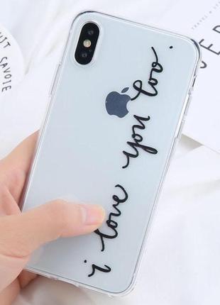 Новый силиконовый чехол с надписью на айфон iphone 6 plus