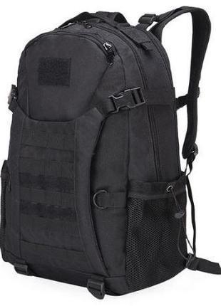 Рюкзак тактический Y003 50 л, черный