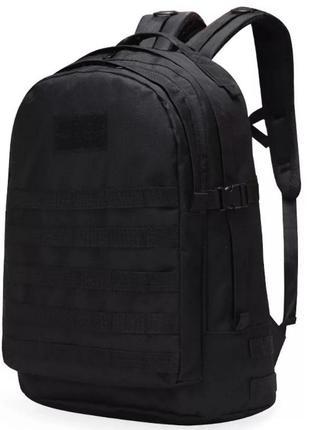 Рюкзак B98 40 л, черный, для охоты, рыбалки, туризма и экстрем...