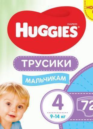 Подгузник Huggies Pants 4 для мальчиков (9-14 кг) 72 шт (50290...