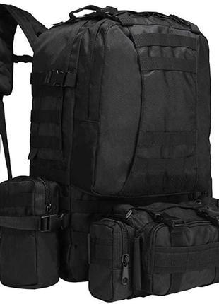Рюкзак тактический с подсумками A08 50 л, черный