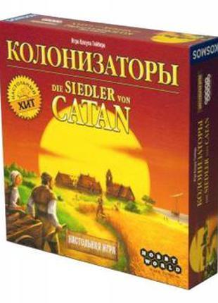 Настольная игра Hobby World Колонизаторы 4-е русское издание (...