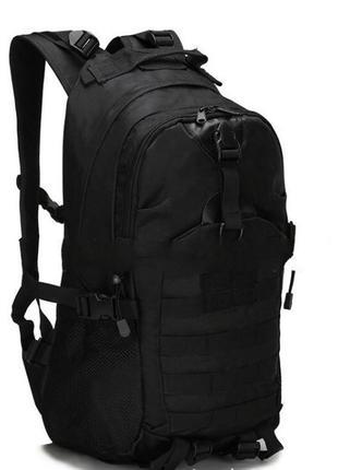 Рюкзак тактический городской Molle Assault A19 черный, 30 л