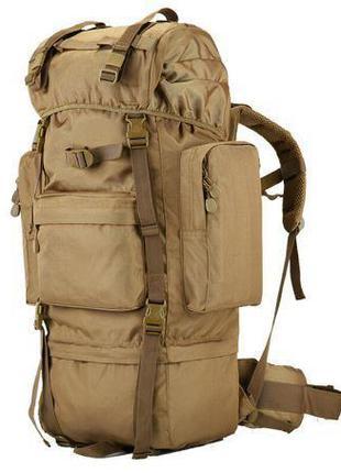 Рюкзак тактический A21 70 л, для туризма, кемпинга, альпинизма...