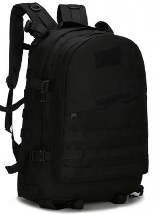 Рюкзак тактический A01 40 л, черный
