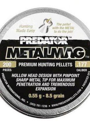 Пульки JSB Metalmag, 4,5 мм , 0,55 г, 200 шт/уп (2001-01-200)
