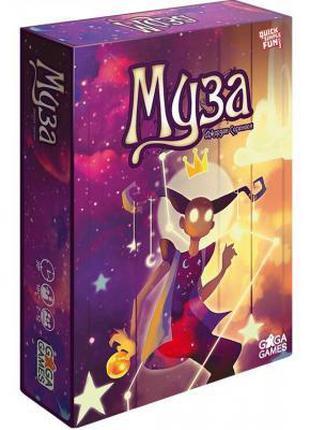 Настольная игра GaGa Муза (GG116)
