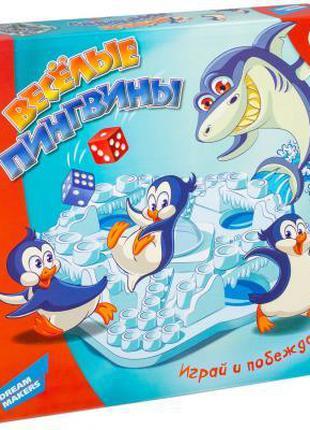 Настольная игра Dream Makers Пингвины (707-36)