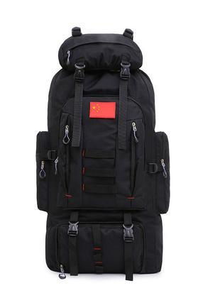 Рюкзак туристический X0530, 80 л, черный