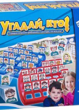 Настольная игра Dream Makers Угадай кто (707-10)