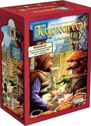 Настольная игра Hobby World Каркассон: Купцы и зодчие (915188)