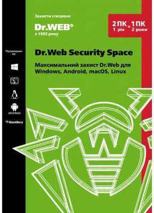 Антивирус Dr. Web Security Space 2 ПК/1 год (Версия 12.0). Кар...
