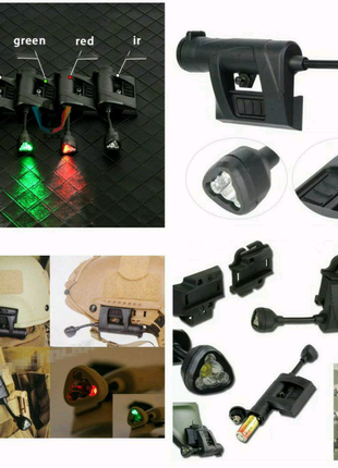 Тактические фонари на каску