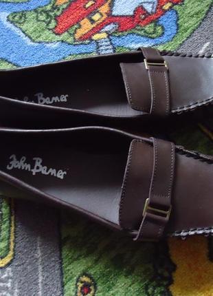 Кожаные трендовые туфли